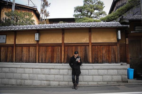 Honeymoon - Kyoto - Day 1-15