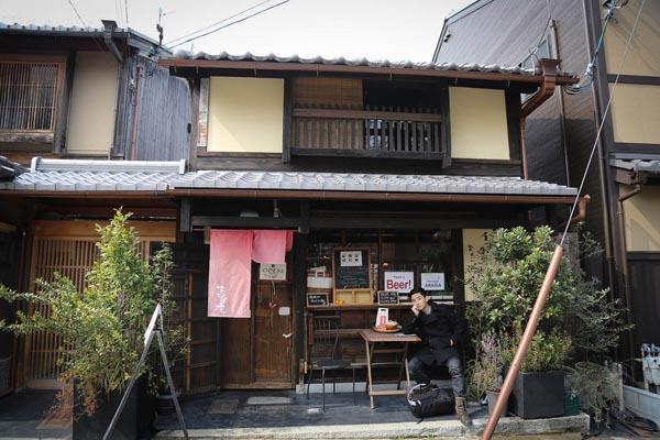Honeymoon - Kyoto - Day 1-16